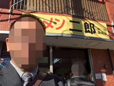 16/12/30ラーメン二郎中山駅前店06