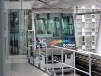 DSCN8010
