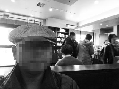 16/02/17スターバックスコーヒー町田パリオ店01