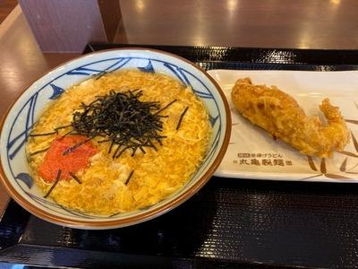 20/01/06丸亀製麺スーパーデポ八王子みなみ野店01