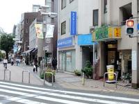 14/10/01小松亭中町本店 ジャージャーメン2