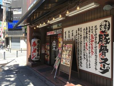 17/04/23Soup Stock Tokyo CIAL桜木町店 02