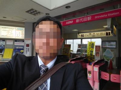 16/04/28ラーメン二郎環七新新代田店03