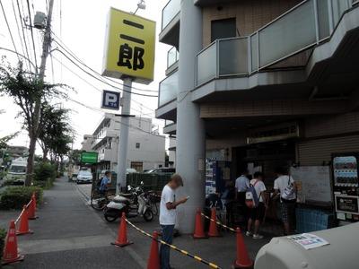 ラーメン二郎八王子野猿街道店 外観(2015)
