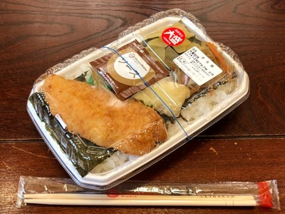 17/12/27Hotto Mottoみなみ野シティ店 02