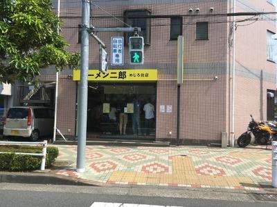17/06/17ラーメン二郎めじろ台店 11