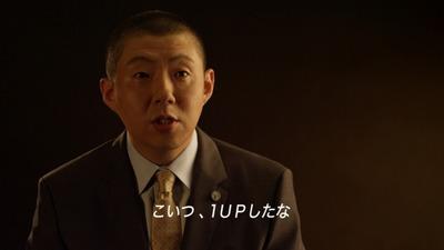 1-UP 02