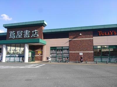16/01/15タリーズコーヒーみなみ野店01