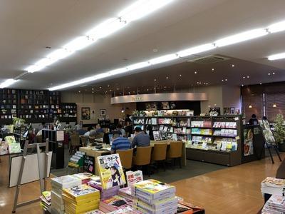 16/09/25タリーズコーヒーみなみ野店02