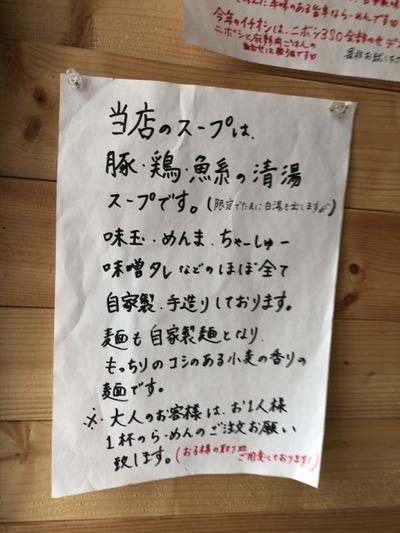 18/07/303SO 02