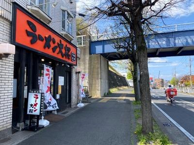 ラーメン大桜十日市場本店 2020外観