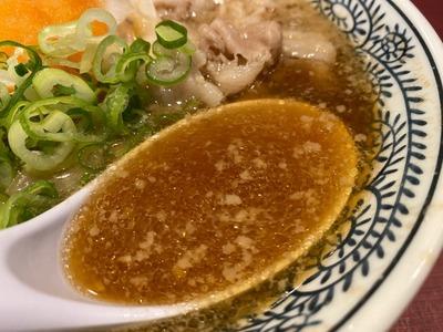 20/08/02丸源ラーメン八王子南大沢店 02