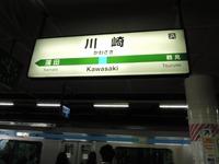14/10/03徳島中華そば徳福川崎店 肉玉そば1