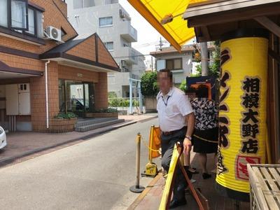 18/06/26ラーメン二郎相模大野店 14
