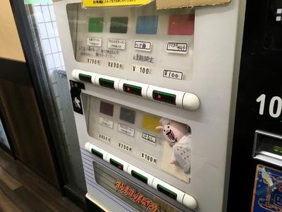 ラーメン二郎亀戸店 券売機