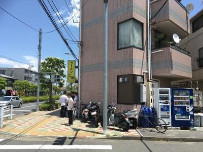 17/06/02ラーメン二郎めじろ台店 04