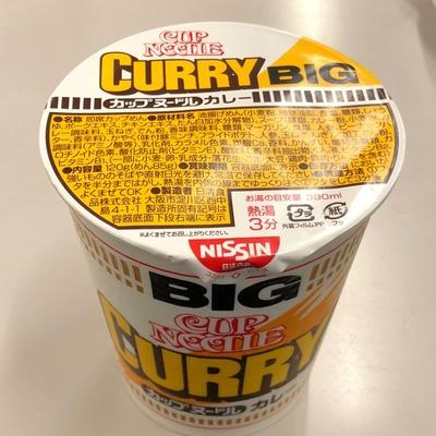 18/09/08日清カップヌードルカレー味 01