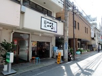15/04/16麺屋こころ 02