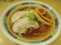 15/05/19煮干鰮らーめん圓 煮干らーめん 2