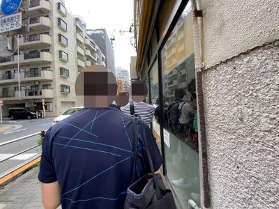 20/06/27ラーメン二郎荻窪店 (ニンニク)04