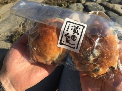 17/10/27小麦と酵母 濱田家 05