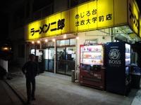 15/03/18め二郎 小つけ麺(ニンニク少なめ、野菜)1