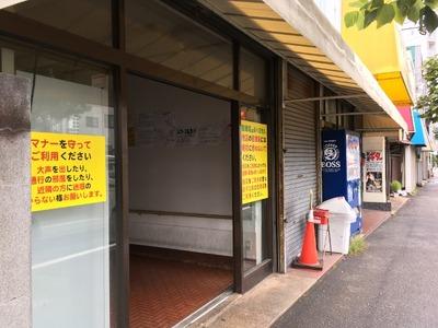 17/10/20ラーメン二郎湘南藤沢店02
