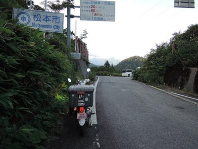DSCN1030-1