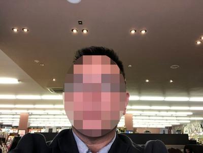 18/03/19タリーズコーヒーみなみ野店02