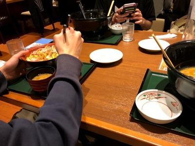 19/03/17竜泉寺の湯八王子みなみ野店 07