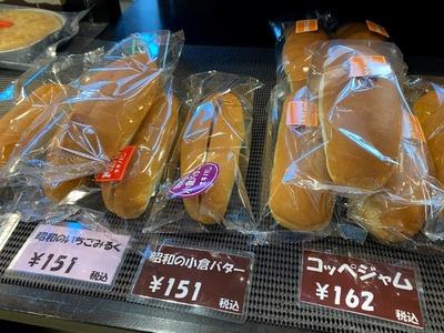 21/04/06オギノパンCAFE橋本店 08