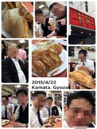 15/04/22中国大衆料理 歓迎 15