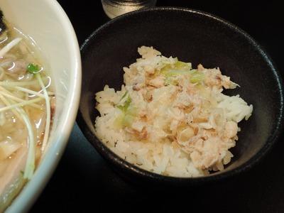 14/08/22麺や勝治 青唐辛痛麺 5