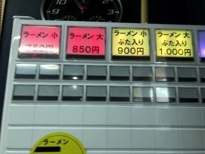 18/08/10ラーメン二郎新潟店 02