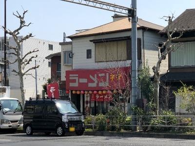 19/03/27とんぱた亭新子安店 06