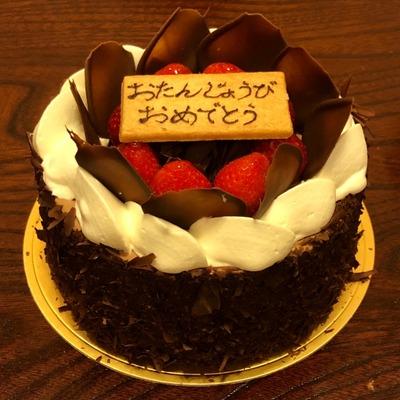 18/07/08ブロンコビリー八王子大和田店 07