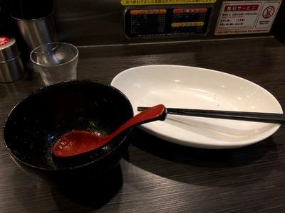 19/06/27ど・みそ町田店 14