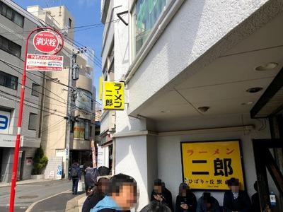 18/03/07ラーメン二郎ひばりヶ丘駅前店 08