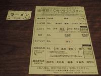 DSCN8819-1