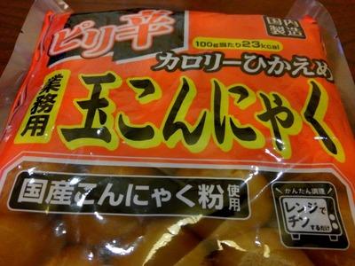 15/11/07業務スーパーリカーキング寺田店 4