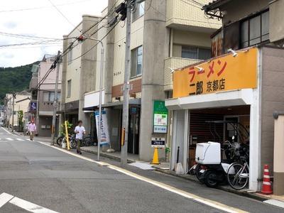 18/08/09ラーメン二郎京都店 06