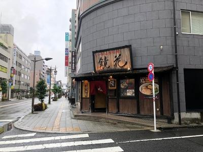 18/06/20ラーメン二郎立川店 04