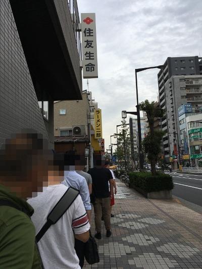 17/09/20ラーメン二郎小岩店 08