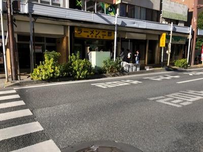 19/11/12 関二郎小汁なし+ネギ 01