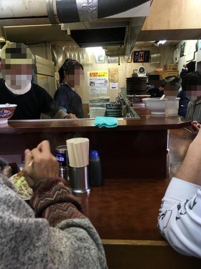 17/01/20め二郎 汁なし03