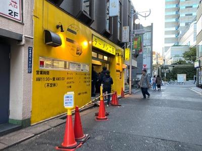 19/12/28ラーメン二郎新宿歌舞伎町店 03