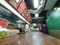 東京餃子楼三軒茶屋本店 店内