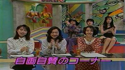 GIRLPOP'94 01