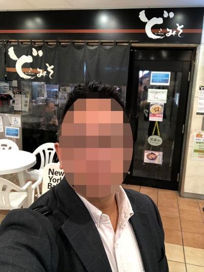 18/12/29ど・みそ町田店 02