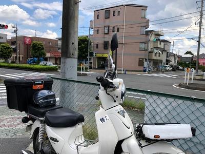 19/09/17ラーメン二郎めじろ台店 03